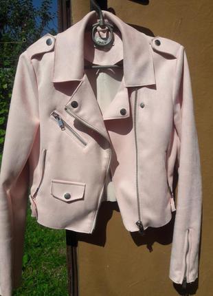 Замшевая куртка пудрового цвета