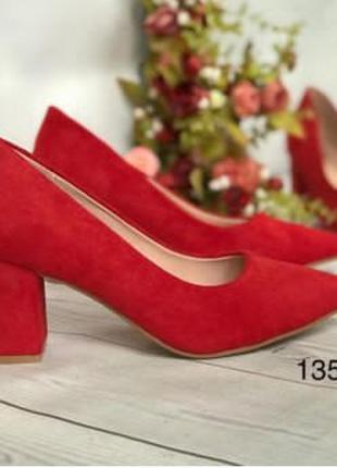 Красные туфли женские,невысокий каблук