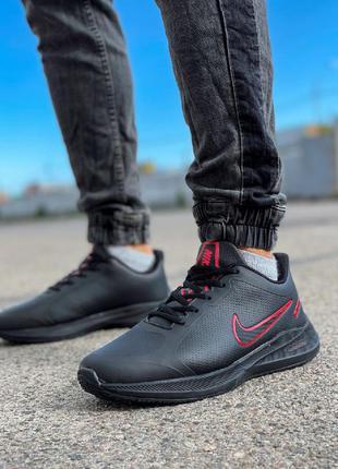 Мужские черные кроссовки nike / найк/ демисезонные