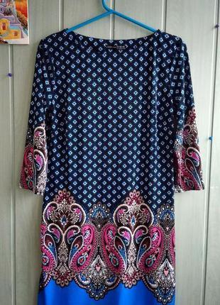 Стильное и комфортное платье красивой расцветки