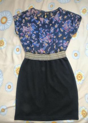 Платье нарядное пояс резинка