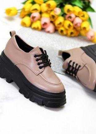 Осенние ботинки, туфли , сапожки