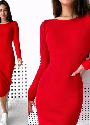 Красное платье в рубчик