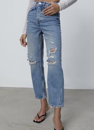 Zara джинсы с дырками потертые