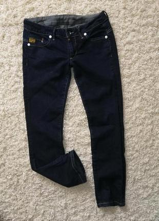 Бомба! брендовые женские прямые джинсы g-star raw 32/32 в очень хорошем состоянии