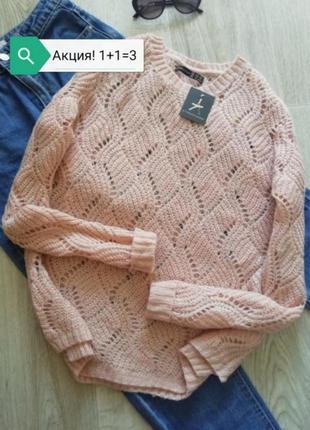 Стильный плетеный свитер оверсайз в косы, свитер с узором, джемпер, пуловер, кофта, лонгслив