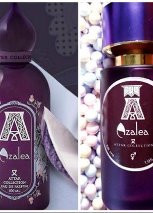 📢 azalea арабский тестер 58мл, духи, парфюм, туалетная вода, парфуми
