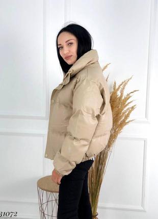 Куртка бомбер на синтепоне