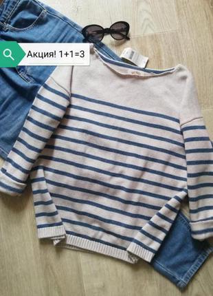 Стильный укороченный свитер оверсайз в полоску, джемпер оверсайз, пуловер, свитер в стиле оверсайз