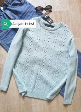 Свитерок оверсайз в косы, плетеный свитер свободного кроя оверсайз, джемпер, пуловер, лонгслив