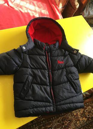 Куртка )