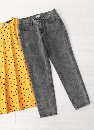 Нові джинси мом сірі чорні джинсы mom новые