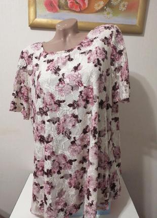 Женская блузка нарядная блузка гипюровая большого размера
