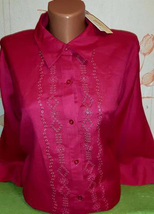 Необыкновенная натуральная блузка classics, новая, большой размер!