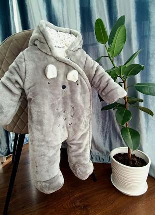 Комбинезон детский тёплый