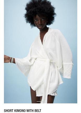 Короткое кимоно с поясом из новой коллекции zara размер xs,s,m,l