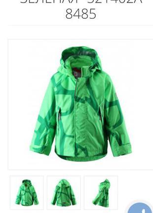 Ветровка р.104 куртка дождевик рейма reima