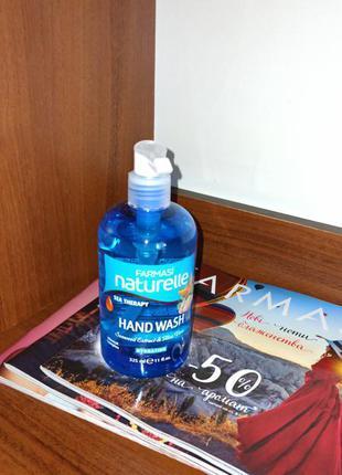 Жидкое мыло сила моря farmasi