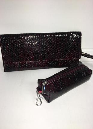Роскошный подарочный набор-кошелек и ключница из натуральной кожи