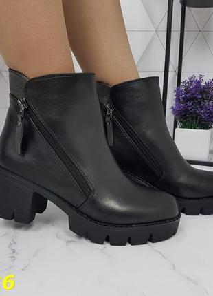 Ботинки броги демисезон на широком низком каблуке и массивной подошве