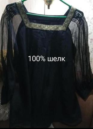Черная шелковая блуза на подкладке с золотой вышивкой