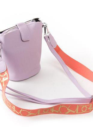 Женская сумочка. три отделения распродажа