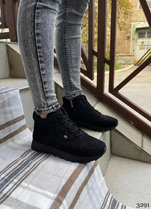 Кроссовочки чёрные эко - замша
