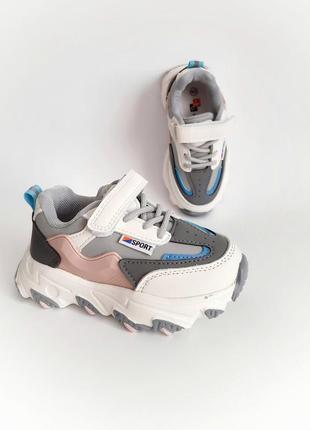 Кроссовки для стильных девчонок🔝💁♀️