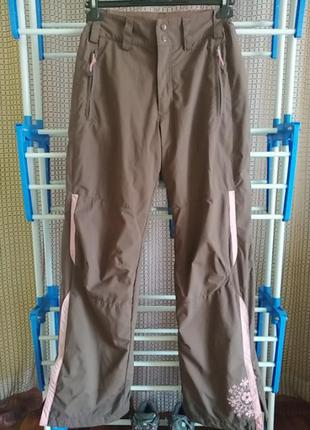 Pulp штаны лижные