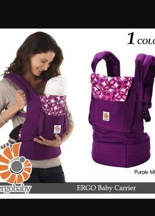 Эрго-рюкзак ergo baby carrier purple mistic оригинал
