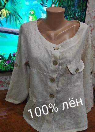 Блуза натуральная летняя лён