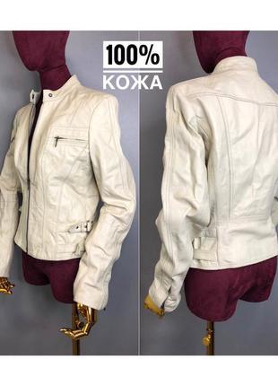 Белая кожаная косуха байкерская куртка кожанка натуральная кожа rundholz owens margiela paris
