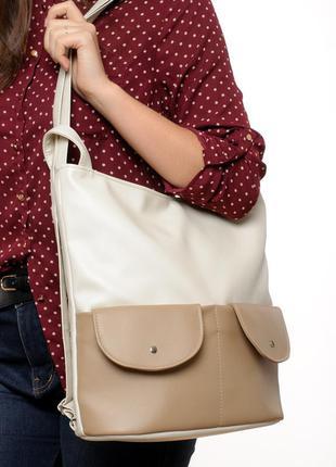Рюкзак -сумка  сделает еще удобней ваш день.