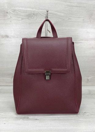 Бордовый модный рюкзак на защелке молодежная сумка рюкзак трансформер портфель через плечо
