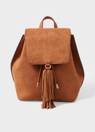 Стильная сумка-рюкзак тм cloockhouse.