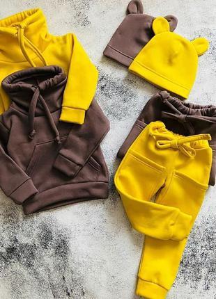 Теплый костюм тройка штаны+кофта+шапочка