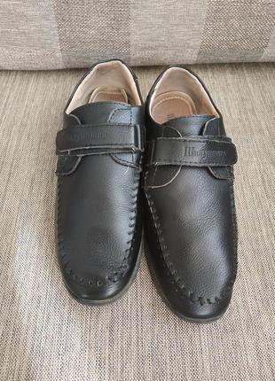 """Туфли на мальчика школьные, черные """"шалунишка"""""""