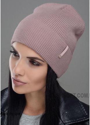 Пудрова шапка з флісом