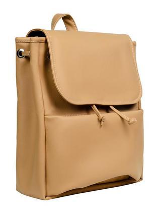 Бежевый рюкзак loft -вместительный рюкзак на каждый день