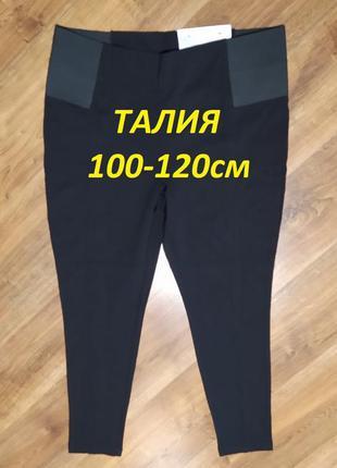 Бесплатная пересылка/плотные черные леггинсы штаны скинни с высокой талией esmara, 26 размер.