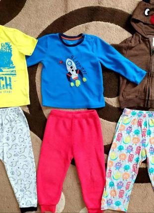 Пакет одежды вещей для мальчика 2-3 года 92-98 см.