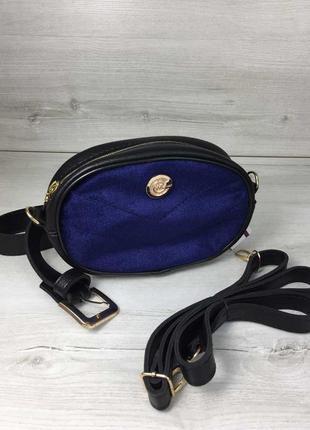 Распродажа! синяя бархатная сумочка на пояс мини бананка через плечо мини сумка кросс боди