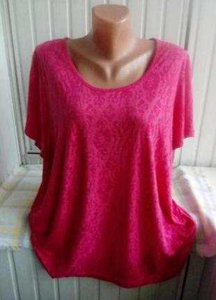Трикотажная вискозная блуза футболка большого размера батал
