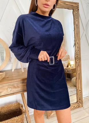 Шикарное платье синего цвета