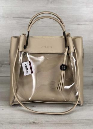 Бежевая прозрачная сумка с косметичкой силиконовая модная деловая сумочка с длинными ручками