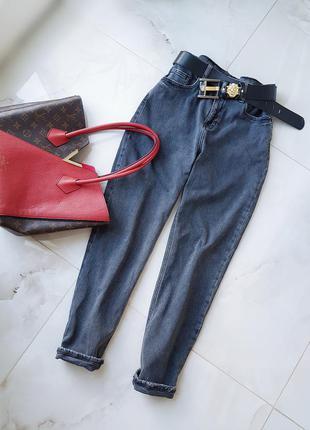 Крутые джинсы момы с высокой посадкой