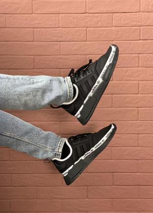 Мужские черные кроссовки adidas / чоловічі кросівки