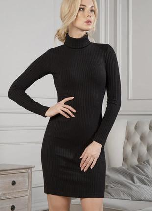Платье трикотаж рубчик