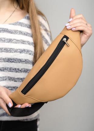 Поясная сумка, (бананка) сумка, мега удобная барсетка экокожа