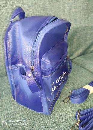 Рюкзачок жіночий красивого синього кольору